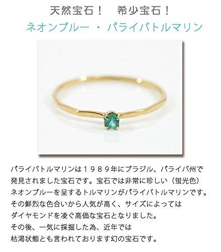 パライバトルマリン K18 Paraiba Tourmaline Fine Ring 18金製 極細 華奢 可愛い 日本製 リング (4)