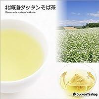 CuckooTeabag(ククーティーバッグ) 北海道ダッタンそば茶 カップ用(タグ糸付) ティーバッグ 4個Pack×4袋まとめ買い