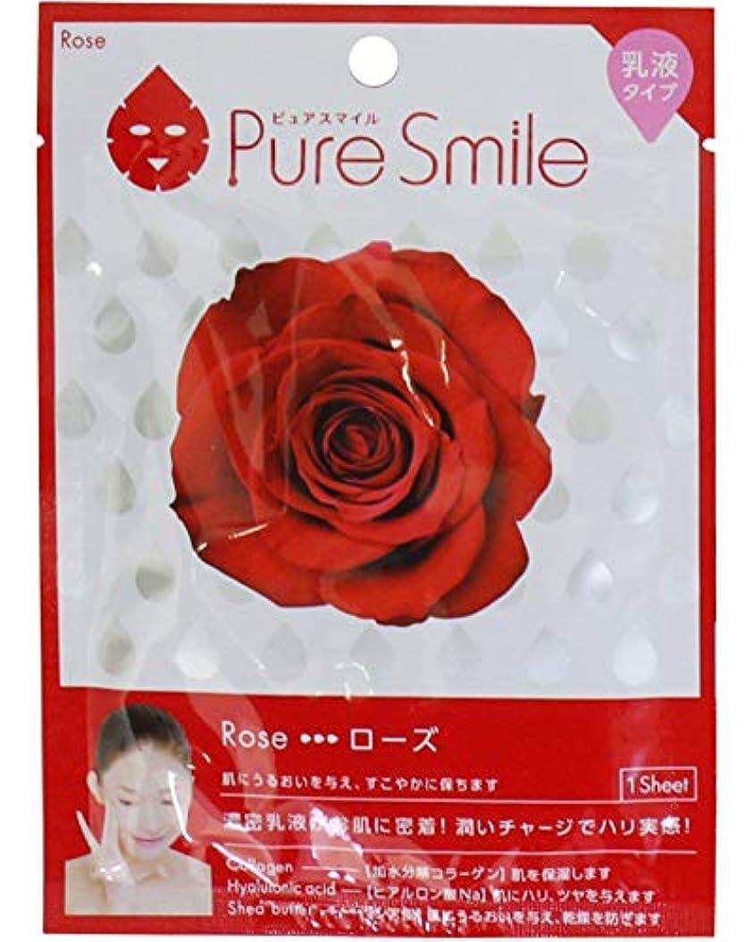 ナース忠誠命題Pure Smile ピュアスマイル 乳液エッセンスマスク N001 ローズ 30枚セット