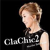ClaChic2 -ヒトハダ℃-
