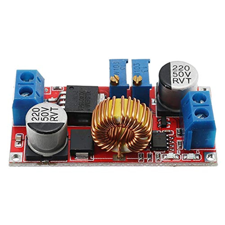 Moligh doll リチウム充電器モジュール基板 5V-32V ? 0.8V-30V 5A LEDドライバ降圧コンバータ?ボード 定電流電圧