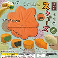 和菓子スクイーズBIG入り 全6種セット ガチャガチャ
