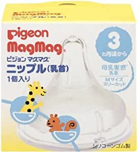 ピジョン Pigeon マグマグ ニップル 1個入り