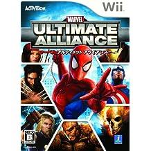 マーベル アルティメット アライアンス - Wii