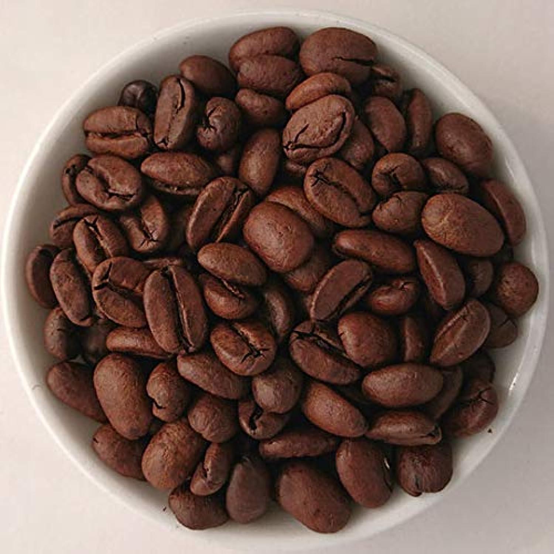 【自家焙煎コーヒー豆】注文後焙煎 コロンビア トロピカルスイート ボザンナ ナチュラル 200g (おまかせ、豆のまま)