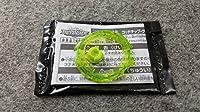 日本インポートベイブレードバースト神パーツキャンペーン限定カラーフレーム& Godチップグリーングリーン