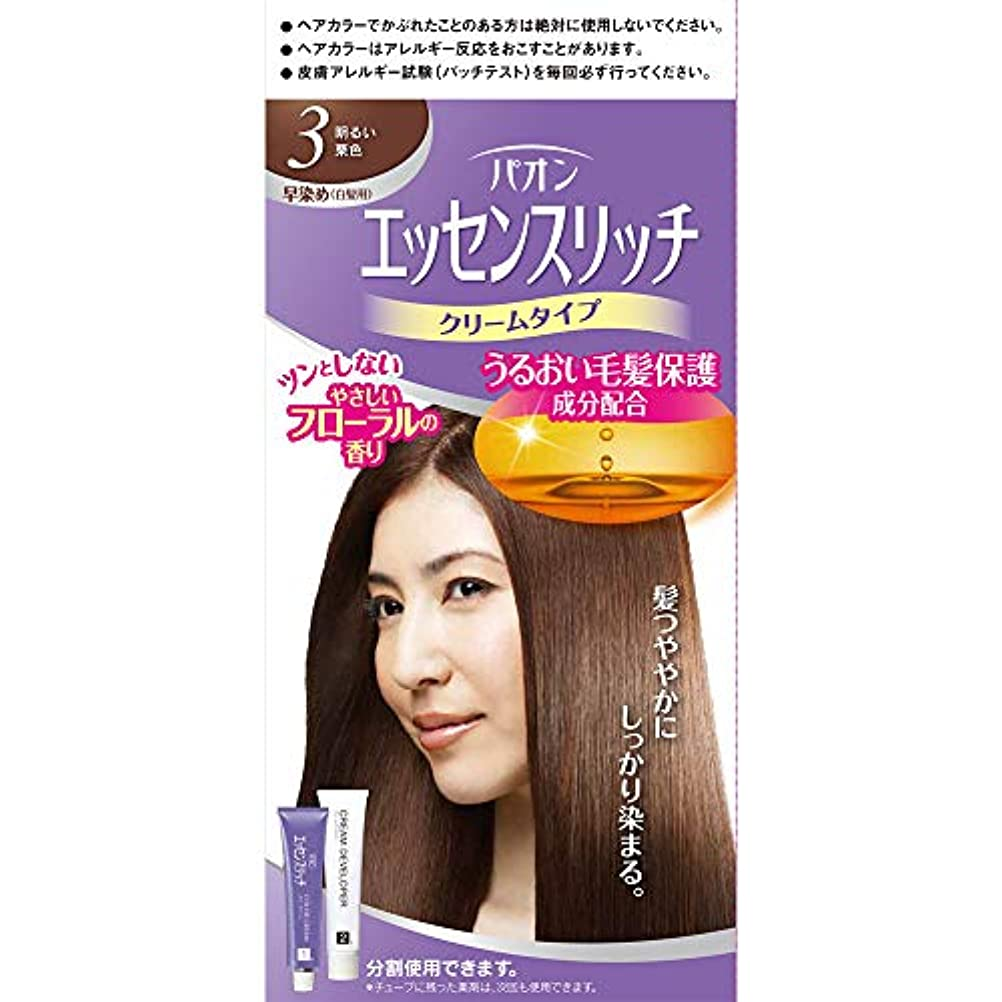 お祝い素晴らしい良い多くの印をつけるヘンケルライオンコスメティックス パオン エッセンスリッチ クリームタイプ 3 明るい栗色 40g+40g (医薬部外品)