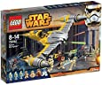 レゴ (LEGO) スター・ウォーズ ナブー・スターファイター 75092