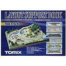 TOMIX Nゲージ 7309 レイアウトサポートブック (F)改版