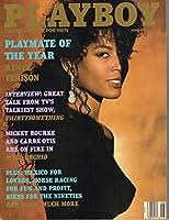 Playboy June 1990 - US Edition