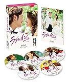 ラブレイン (完全版) Blu-ray BOX 3