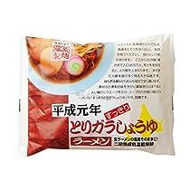 藤原製麺 平成元年とりがらしょうゆラーメン 104g×10袋