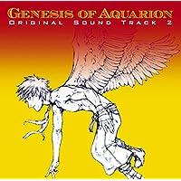 「創聖のアクエリオン」オリジナル・サウンドトラック 2