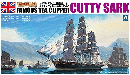 1/350 帆船 No.02 カティサーク