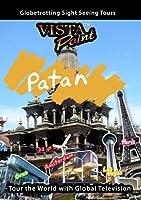 Vista Point Patan Nepal [DVD] [Import]