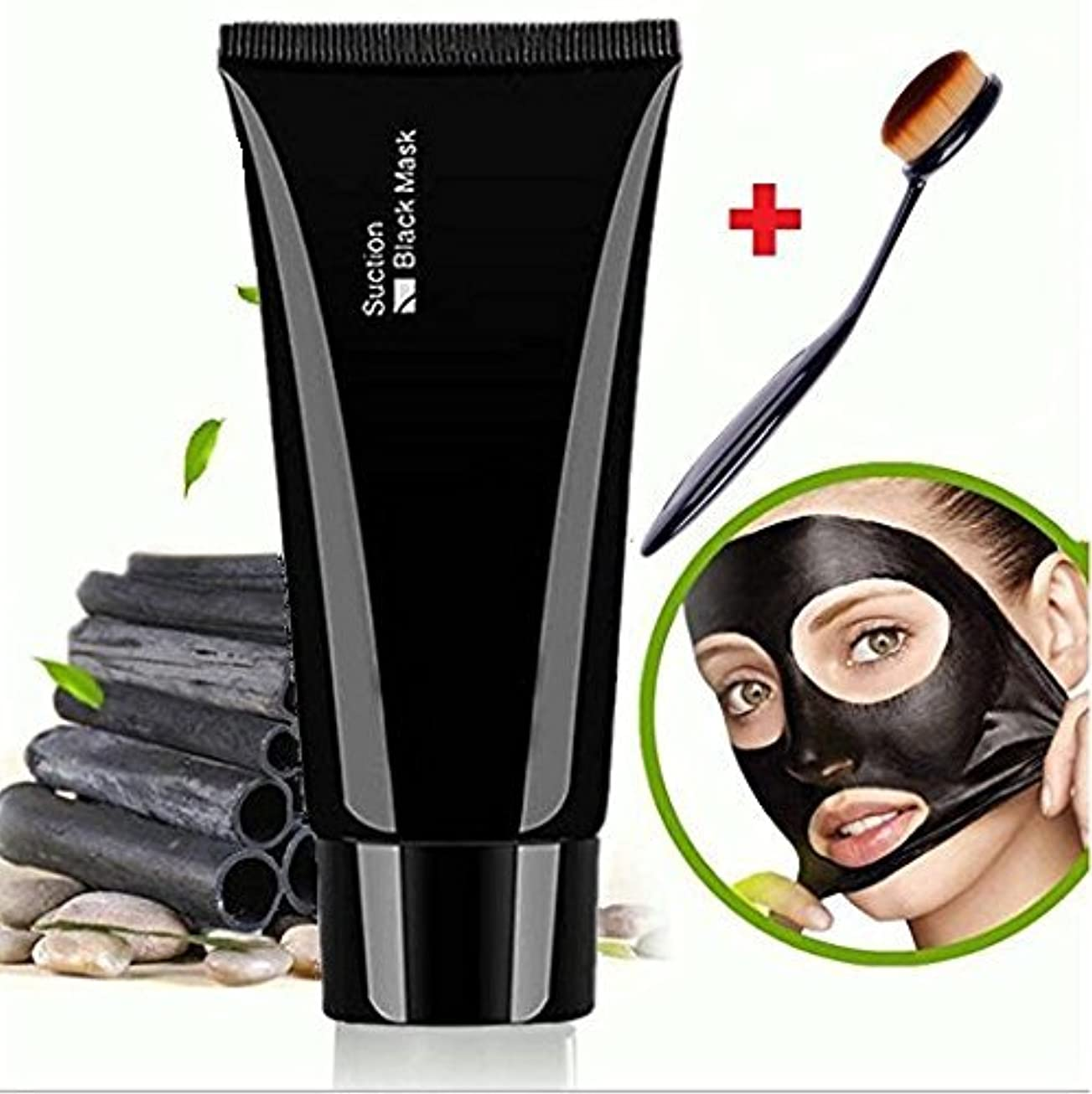 ダイヤルプロフィール葉Facial Mask Black, Face Apeel Cleansing Mask Deep Cleanser Blackhead Acne Remover Peel off Mask + Oval Brush
