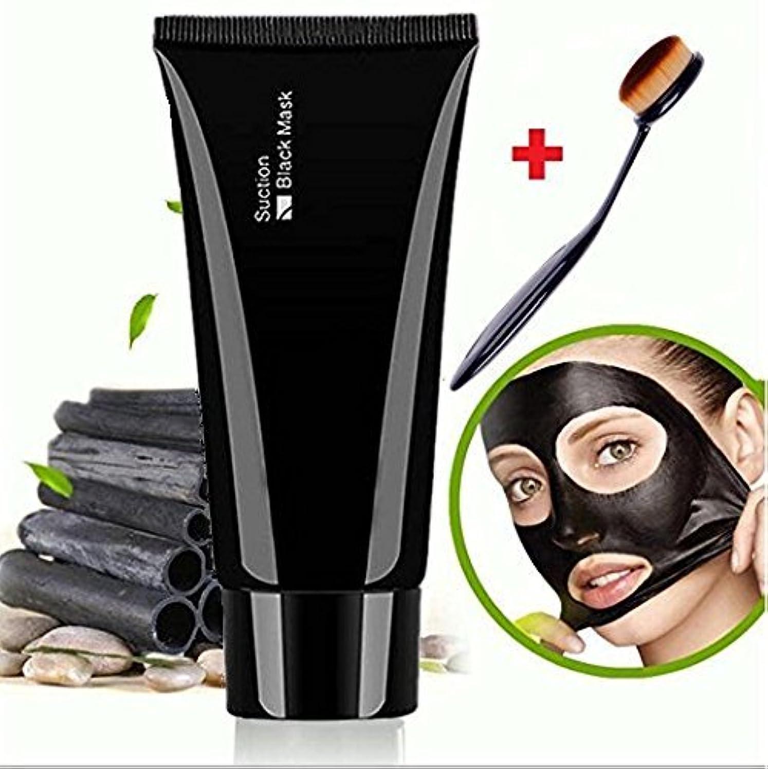 対応元に戻す洗剤Facial Mask Black, Face Apeel Cleansing Mask Deep Cleanser Blackhead Acne Remover Peel off Mask + Oval Brush