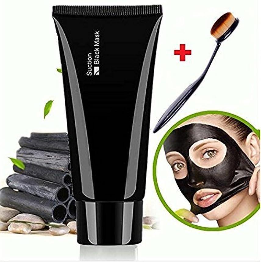 ブルジョン流行統計Facial Mask Black, Face Apeel Cleansing Mask Deep Cleanser Blackhead Acne Remover Peel off Mask + Oval Brush