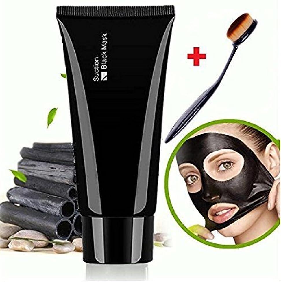 支給柱宗教Facial Mask Black, Face Apeel Cleansing Mask Deep Cleanser Blackhead Acne Remover Peel off Mask + Oval Brush