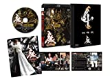 牙狼(GARO)〜MAKAISENKI〜 vol.4 (初回限定仕様) [Blu-ray]