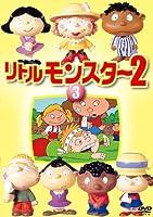 リトルモンスター シーズン2: 第3巻 [DVD]