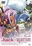 .hack / / Quantum 2 [DVD]