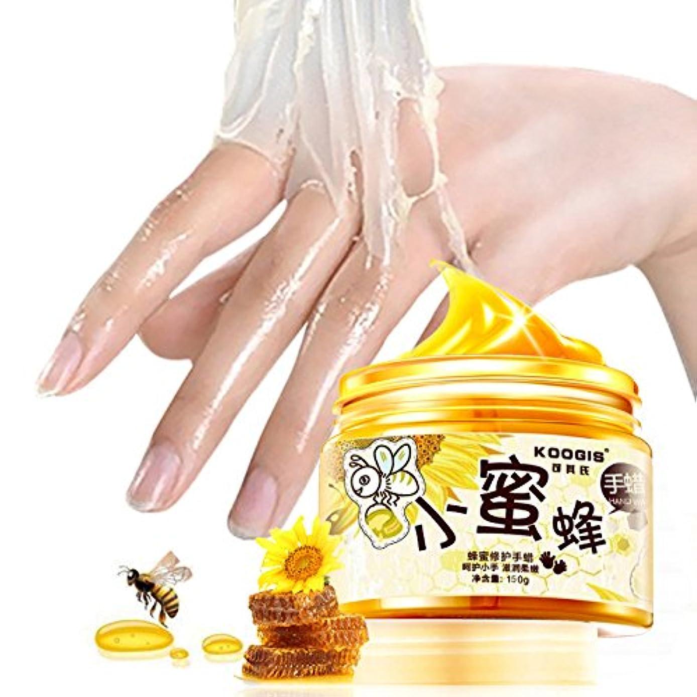 職人小さい溶けるRabugoo ミルク&ハニーピールオフハンドワックスマスク - エクスフォリエーターモイスチャライジングホワイトニングナリッシュピーリングマスク - 150g / ml