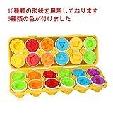 モンテッソーリ イースター 12 卵 パズル - Sendida 知育玩具 学習おもちゃ ブロックおもちゃ 12カラーシェイプ マッチングエッグセット はめこみ 形合わせ な色、形、分類認識スキル 学習玩具 (卵12個) 画像