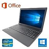 【Microsoft Office 2016搭載】【Win 10搭載】TOSHIBA B553/J/第三世代Core i3-3110M 2.4GHz/メモリー4GB/新品SSD:240GB/DVDドライブ/10キー/USB 3.0/大画面15.6インチ/無線LAN搭載/中古ノートパソコン/ (新品SSD:240GB)