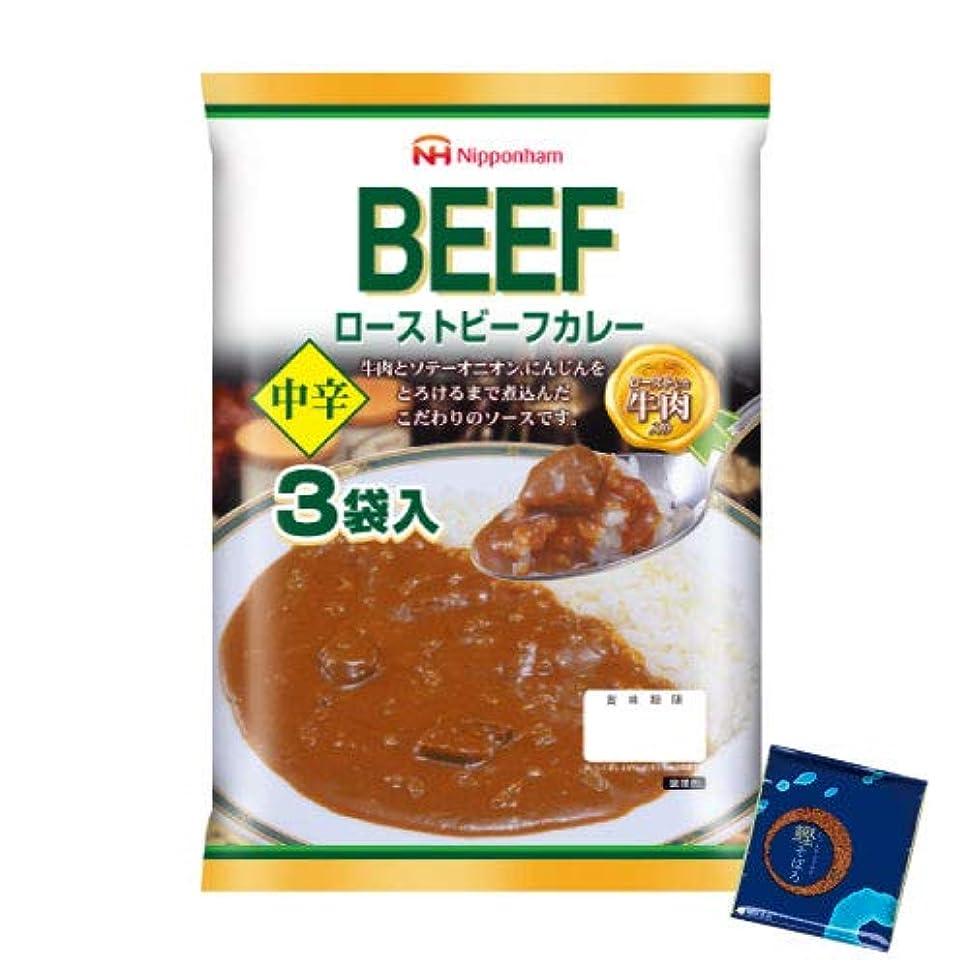 ブルームポスター繁栄日本ハム レトルト ローストビーフカレー 12食 小袋鰹ふりかけ1袋 セット