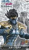 ジョジョの奇妙な冒険 DXコレクションスタンドフィギュア vol.1 スタープラチナ デラックスカラーver.単品
