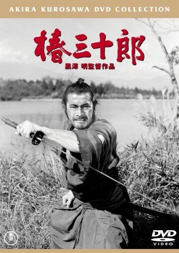 椿三十郎<普及版> [DVD]の詳細を見る