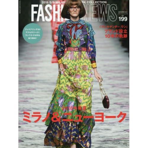 FASHION NEWS 2015年 12 月号増刊