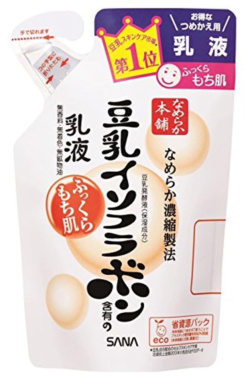 保護する専門クルーズなめらか本舗 乳液NA(つめかえ用) 130ml