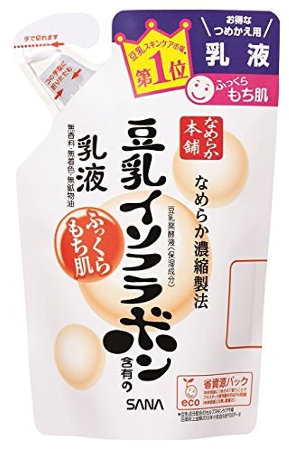 粉砕する逸脱シュガーなめらか本舗 乳液NA(つめかえ用) 130ml