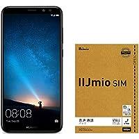 Huawei 5.9インチ Mate 10 lite SIMフリースマートフォン グラファイトブラック※クリアケース付属※【日本正規代理店品】Mate 10 lite/Graphite Black Mate 10 lite/Graphite Black & IIJmio エントリーパッケージセット
