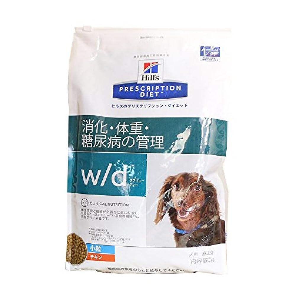 アンソロジー手数料ギャザープリスクリプション?ダイエット 療法食 WD小粒 犬 3kg