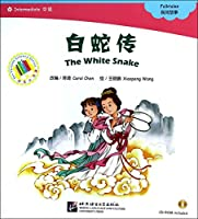 The White Snake (Incl. 1cd) (The Chinese Library Series)