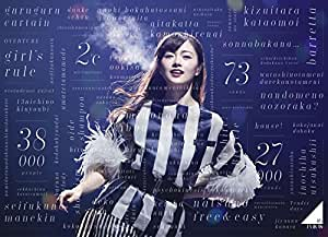 乃木坂46 3rd YEAR BIRTHDAY LIVE 2015.2.22 SEIBU DOME(完全生産限定盤) [Blu-ray]