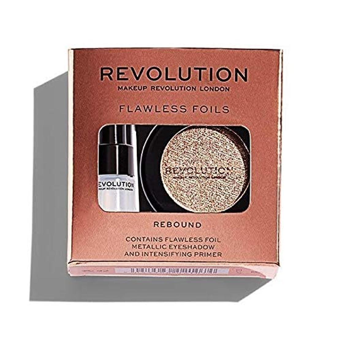 フラスコ大惨事マーケティング[Revolution ] 革命完璧な箔のリバウンド - Revolution Flawless Foils Rebound [並行輸入品]
