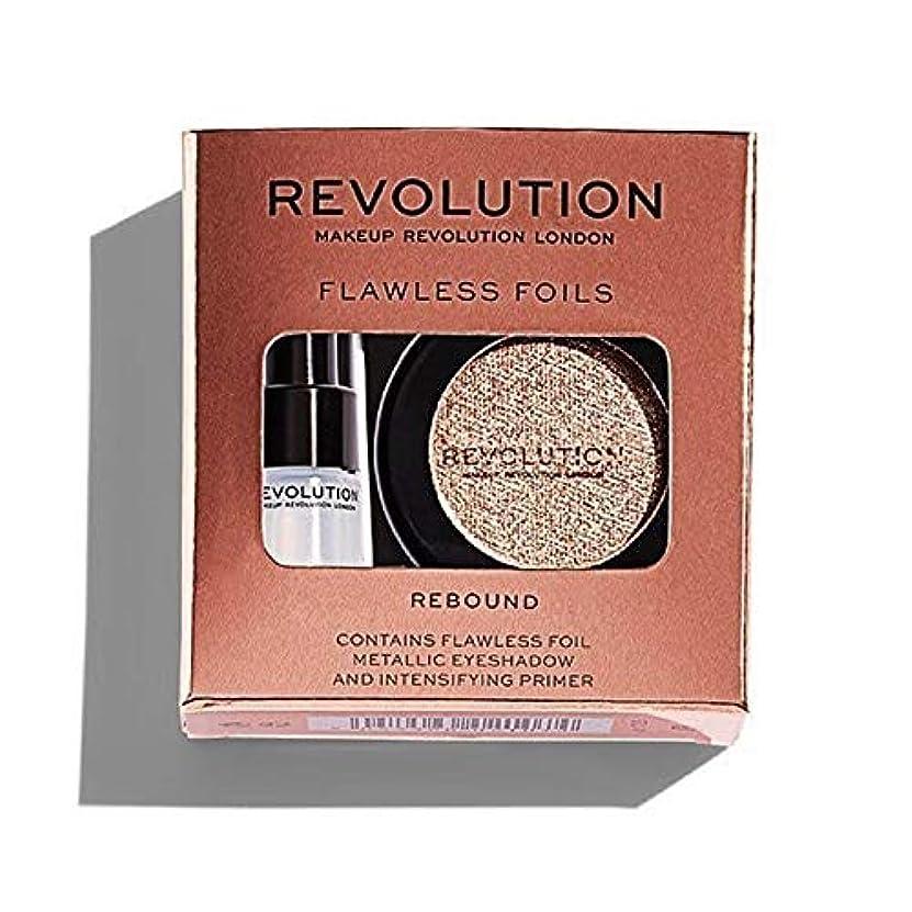 看板器具[Revolution ] 革命完璧な箔のリバウンド - Revolution Flawless Foils Rebound [並行輸入品]