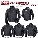 ナンカイ(NANKAI) SDW-8107Cユースフルショートジャケット BK/GY M W810731M