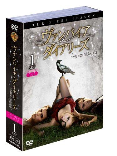 ヴァンパイア・ダイアリーズ 1stシーズン 前半セット (1~12話・6枚組) [DVD]の詳細を見る