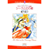 シークと幻の都_アラビアン・ロマンス:バハニアオウコク編 Ⅰ (ハーレクインコミックス)