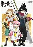戦勇。 第2期のアニメ画像