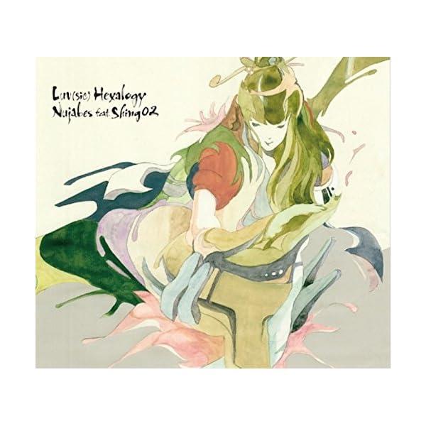 Luv(sic) Hexalogy(2CD)の商品画像