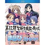 Gakuen Utopia Manabi Straight [Blu-ray]