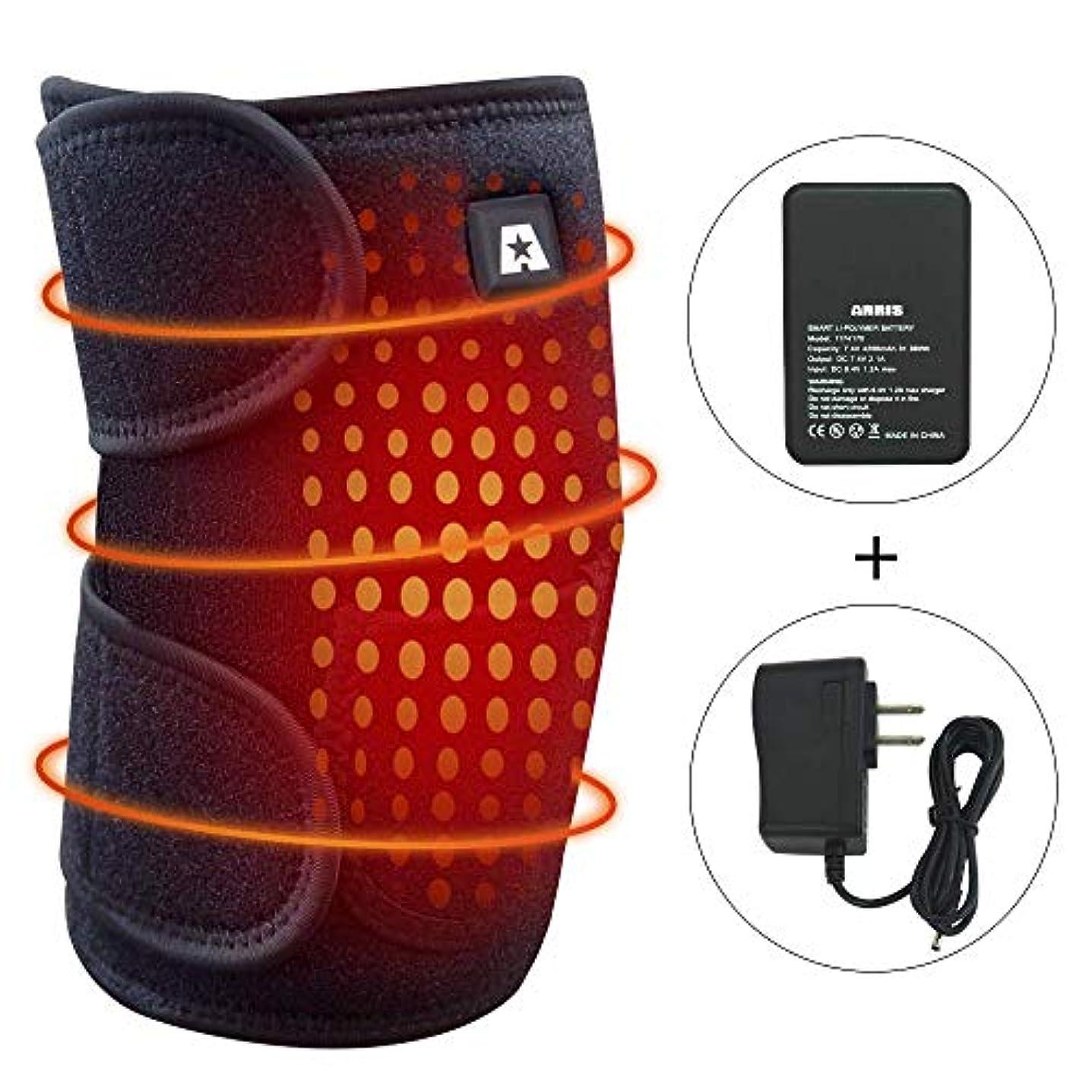 よく話される等ファームARRIS 膝関節加熱膝パッド 電熱ひざサポーター ヒートひざ当て 赤外線温熱療法 防寒グッズ 冷え症に対応 関節痛を和らぐ