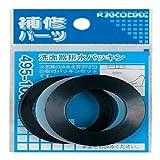 カクダイ 洗面器排水パッキン 495-100-32