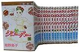 クローバー 集英社 コミック 全24巻完結セット (マーガレットコミックス)